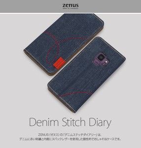 Stitch Denim Diary