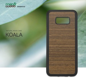 Natural Wood Case Koala