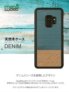 Natural Wood Case Denim