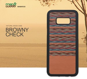 Natural Wood Case Checkered