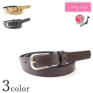 Leather Long Belt Ladies