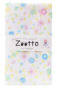 IMABARI TOWEL Glitter Jellyfish Gauze Face Towel Animal Zoo