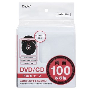 DVD Case White 50 Pcs DVD