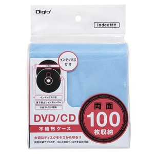 DVD Case Mix 50 Pcs DVD