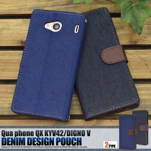 Smartphone Case Denim Design Stand Case Pouch