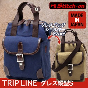 Specification Dulles Bag Shoulder Bag