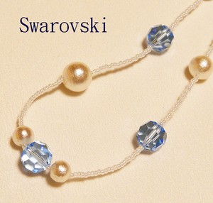 Swarovski Crystal Cotton Pearl Long Necklace