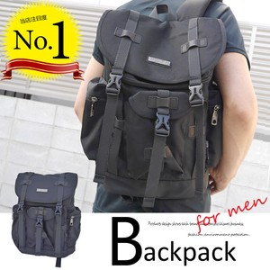 Men's Bag Backpack Backpack B5