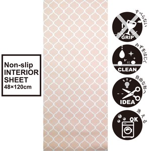 Interior Sheet Kitchen Mat Table Runner Nonslip Water Repellent Processing