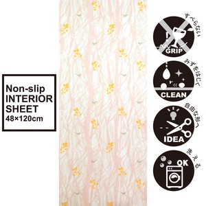 Interior Sheet Kitchen Mat Table Runner Nonslip Water Repellent Processing Clara