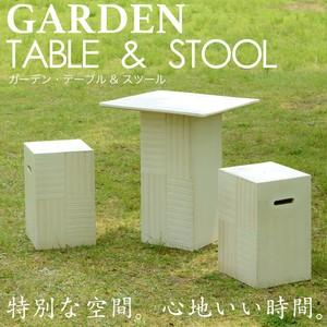 【信楽焼】オフホワイト ガーデンテーブル&スツール