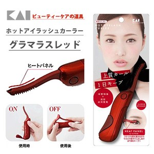 KAIJIRUSHI Hot Eyelash curler Malas Red