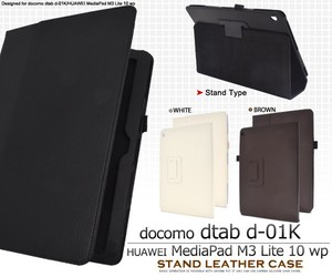 Tablet Supply Docomo Leather Design Case