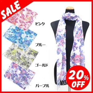 Spring Items Material S/S Stole rose