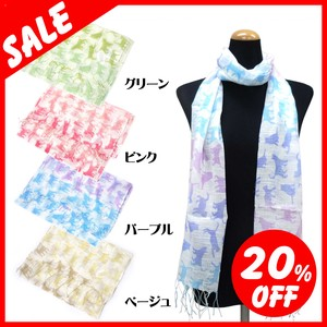 Spring Items Silk Material S/S Stole cat