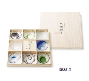 Hand-Crafted Mini Dish Wood Boxed