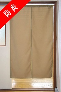 Japanese Noren Curtain Flaming Fire Processing Flaming Fire Waffle Beige