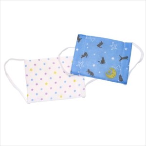 Kids Cat Star Gauze Mask