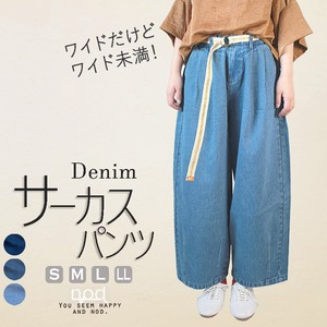Circus Pants Wide Leisurely S/S