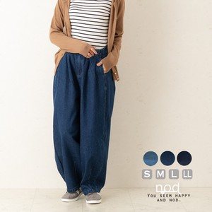Circus Pants Wide Denim All Leisurely All Year