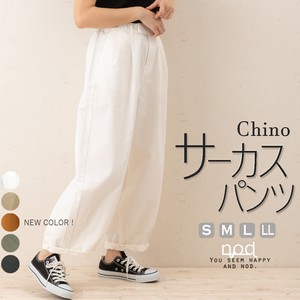 wide pants Tuck Circus