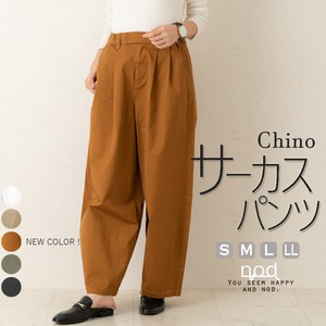 wide pants Circus