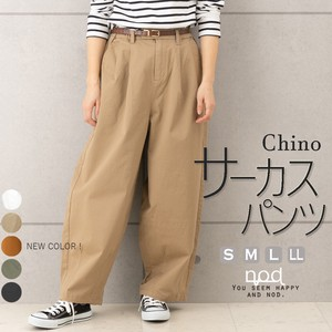 wide pants Circus Early Spring