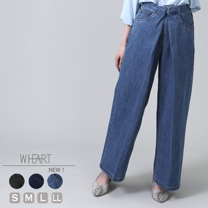 wide pants Denim Hook