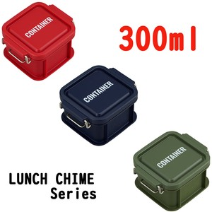 Container Lunch Box
