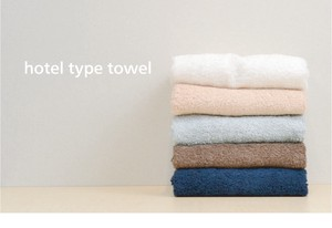 Hotel Type Wide Face Towel