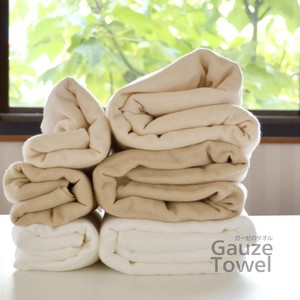 Gauze Towel Bathing Towel