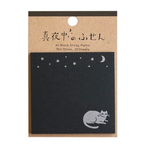 Sticky Memo Pad cat