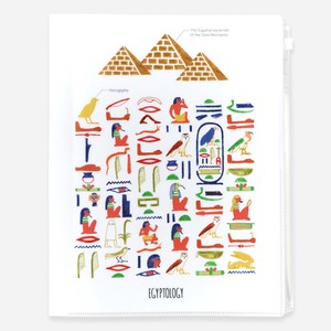 A4 File Ancient Egypt