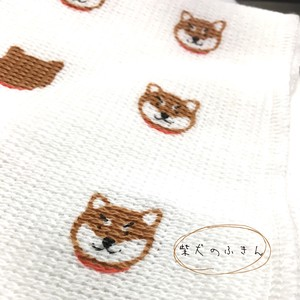 Shiba Dog Kitchen Towels