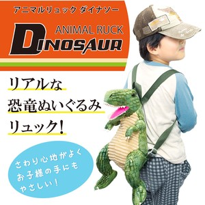 Child Real Dinosaur Soft Toy Backpack