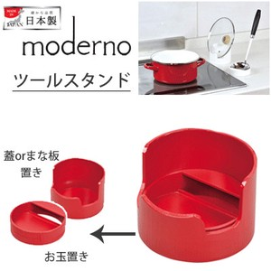 PEARL METAL Model Tool Stand Red White Ladle Chopping Board