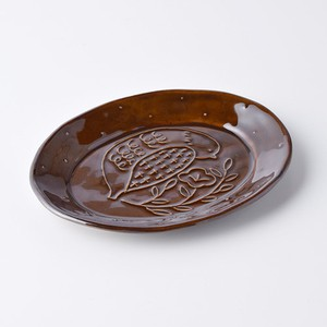 Brown Oval Plate
