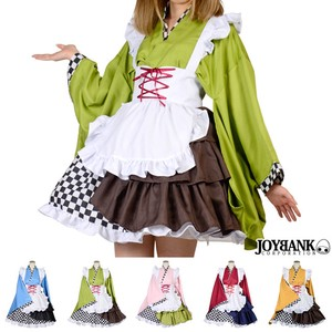 8mm Romantic Maid Cosplay Costume Halloween Costume Color 5 Colors