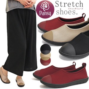Pansy Shoes Shoe Ladies Stretch Light-Weight