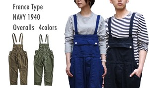 France Type NAVY Overall 4 Colors