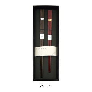 Zen Couple Chopstick Set