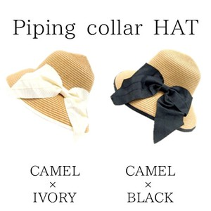 S/S Piping Broad-brimmed