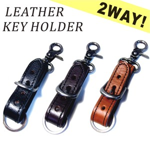 Buckle Leather Key Ring
