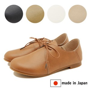 Lace Shoes Color