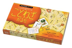 National language Common Sense Series Japanese Card Game