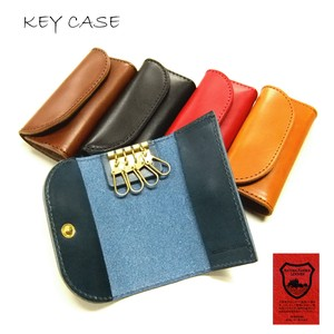 Tochigi Leather Key Case
