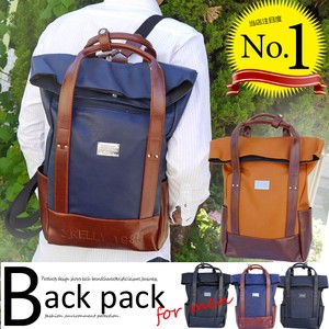 Men's Backpack Backpack Bag