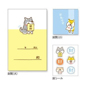 Envelope Set Shibanban Salary