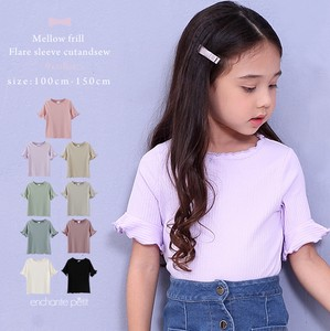 Frill Flare Short Sleeve Cut And Sewn 9 Colors