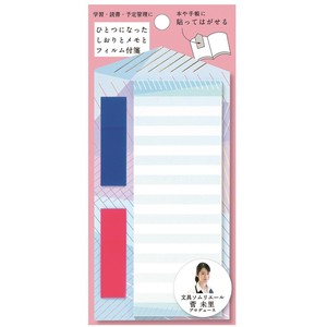 Bookmark Memo Pad Sticky Note